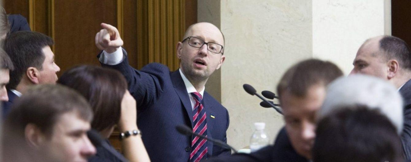 Торги за міністрів та відкладена відставка Яценюка. Хроніка засідання Ради