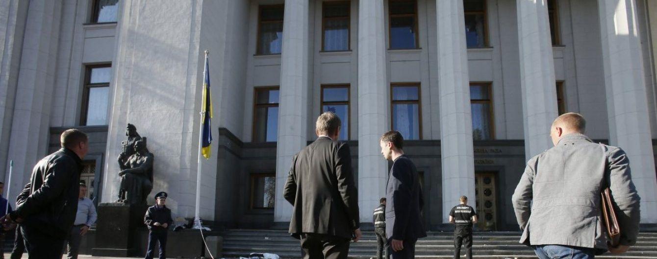 Анонім повідомив про мінування Верховної Ради