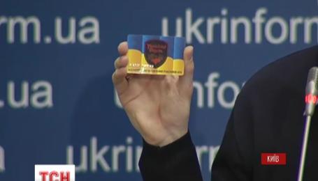 Социальную карту участника АТО презентовали в Киеве