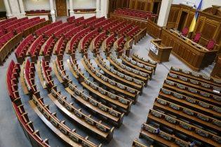 """У Києві затримали """"мінувальника"""" Верховної Ради"""