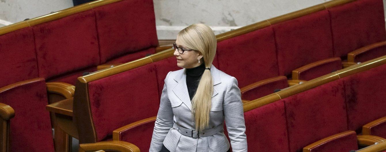 Тимошенко хоче подати до Конституційного суду через новий Кабмін