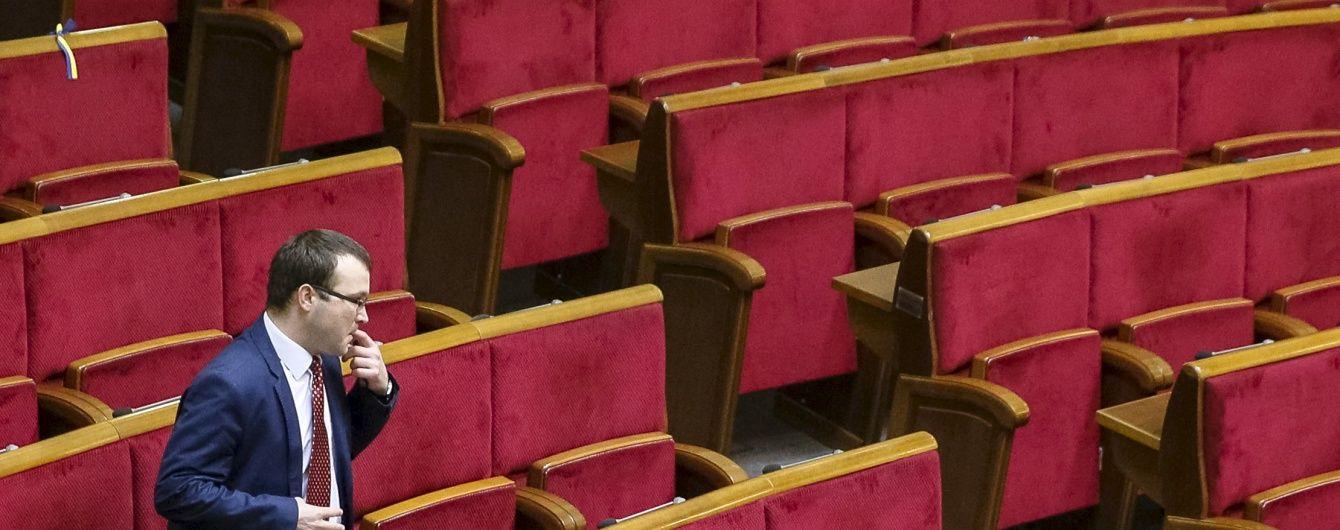 У Раді створять новий законопроект про позасудову конфіскацію