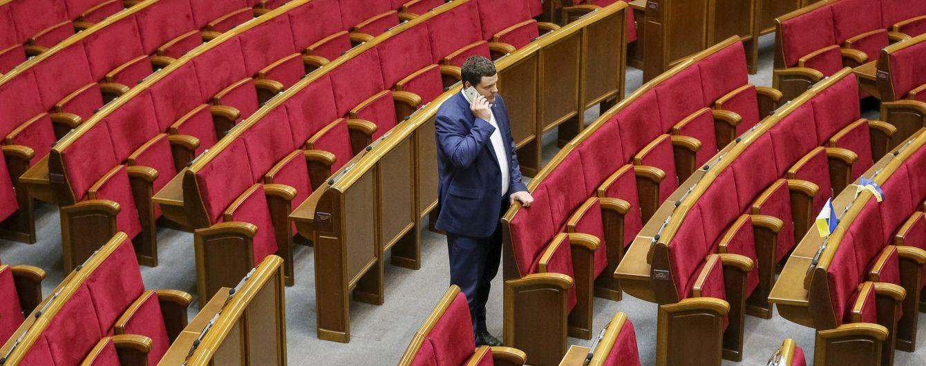 Рада розійшлася, не відправивши Яценюка у відставку