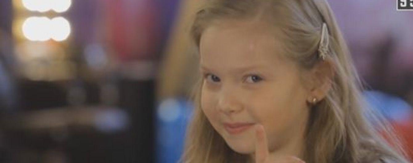 """8-річна донька Євгена Кошового вразила гумором на """"Розсміши коміка. Діти"""""""