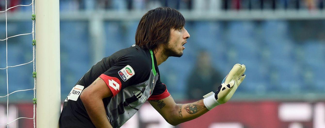Збірна Італії залишилася без голкіпера перед Євро-2016