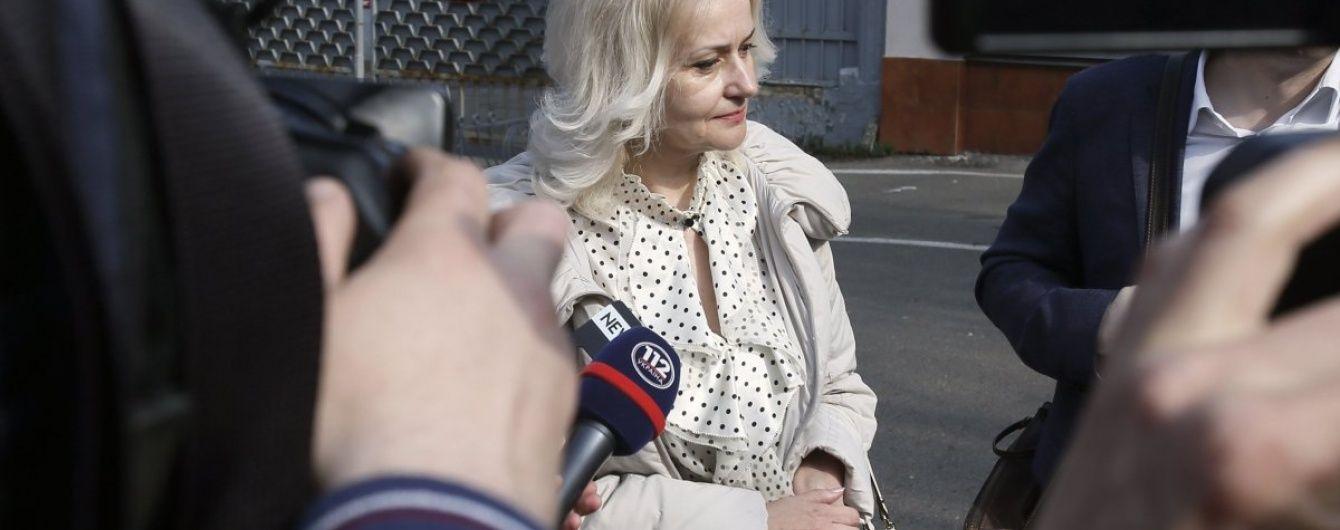 Фаріон на допиті влаштувала слідчим ГПУ заняття з української мови