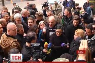 """В Одесі стався конфлікт на """"прокурорському майдані"""""""