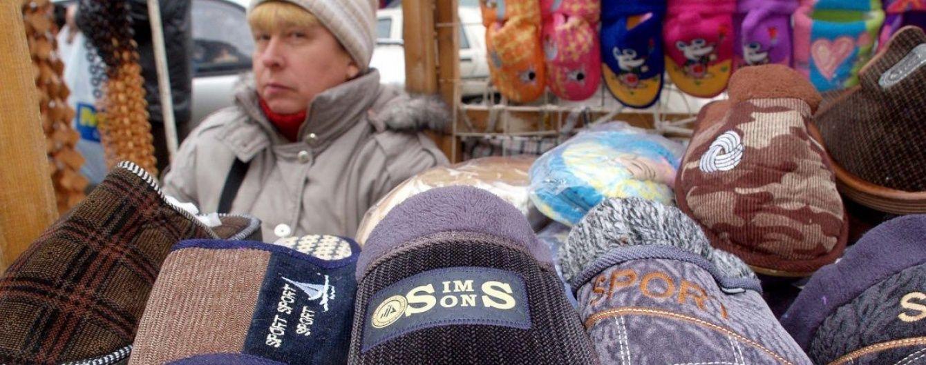 Стало відомо, наскільки знизилися доходи росіян за рік
