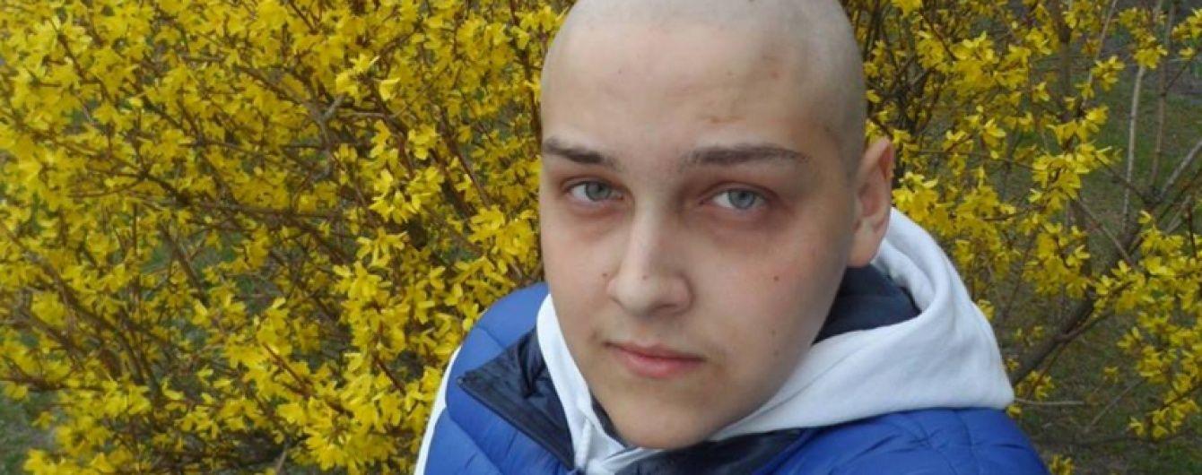 Вашої допомоги потребує Андрій Полтавець з Черкащини