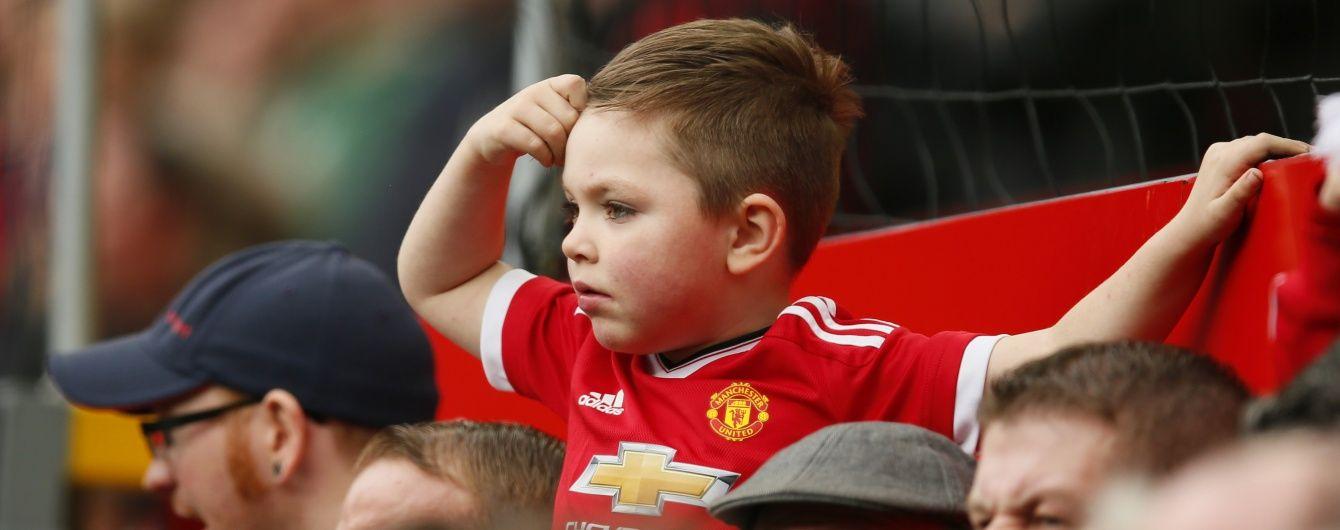 """За сезон """"Манчестер Юнайтед"""" подешевшав на 515 мільйонів євро"""