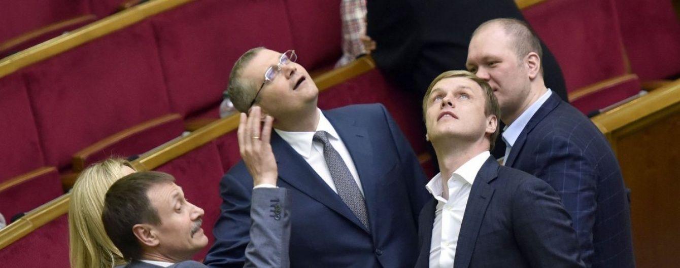 Парламент не планує голосувати за нового прем'єра сьогодні - ЗМІ