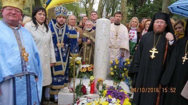 У Португалії відкрили пам'ятник Героям Небесної Сотні