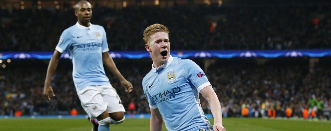 """""""Манчестер Сіті"""" переміг ПСЖ і вперше у власній історії гратиме у півфіналі Ліги чемпіонів"""
