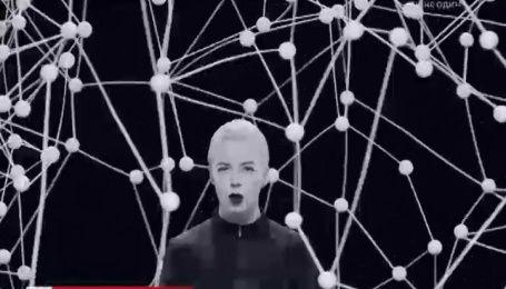 ONUKA представила нову пісню про трагедією на Чорнобильській АЕС