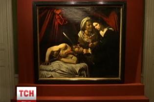 У Франції на горищі будинку знайшли картину вартістю $ 135 мільйонів
