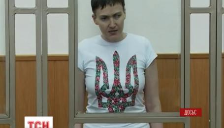 Негайно допустити до Савченко групу міжнародних лікарів вимагає Велика Британія