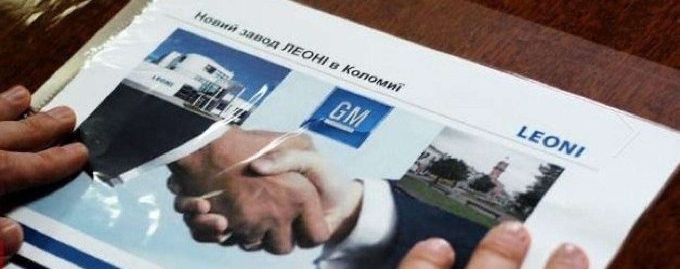 На Прикарпатті німецька компанія побудує новий завод автомобільної промисловості
