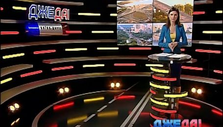 В Киеве нашли машину Тараса Познякова