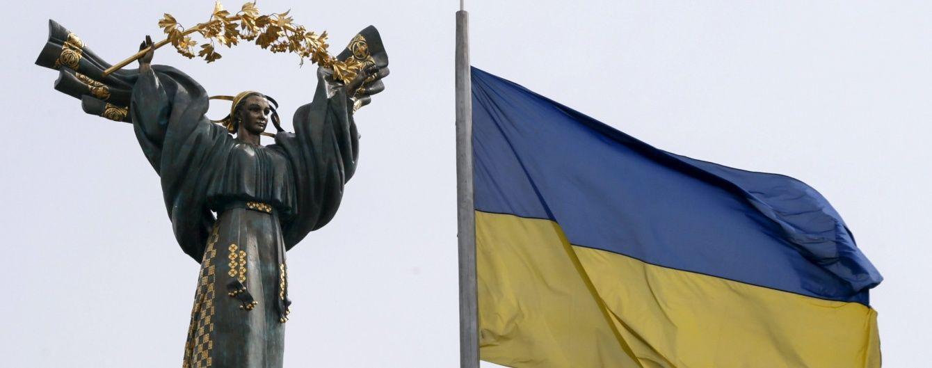 У Кабміні привідкрили завісу святкування 25-річчя незалежності України