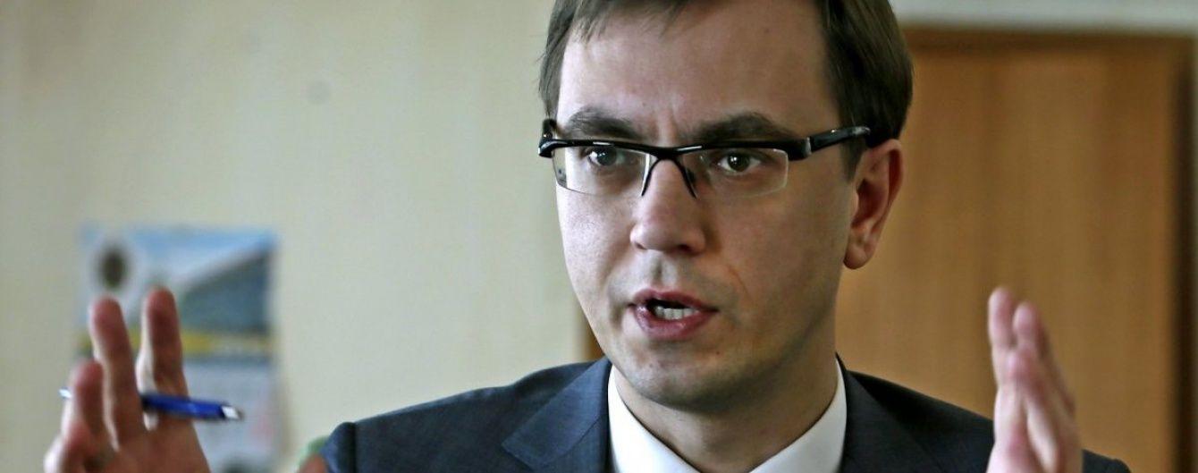 Стало відомо, що НФ підтримає Омеляна на міністра інфраструктури