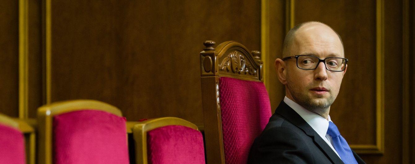 Яценюк у першій промові після відставки назвав свій головний прем'єрський здобуток