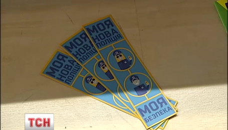 Школьные полицейские скоро появятся в Украине