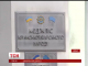 Самоназваний прокурор Криму Поклонська призупинила діяльність Меджлісу кримських татар