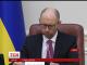 Проти Арсенія Яценюка відкрили кримінальне провадження