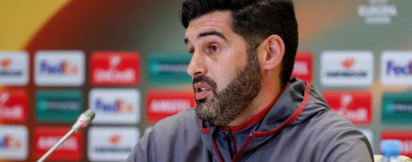 """Тренер """"Браги"""" пообіцяв глядачам цікавий футбол у львівській битві з """"Шахтарем"""""""