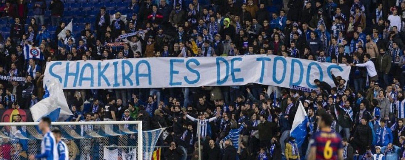 Іспанський клуб оштрафовано на 24 тисячі євро за образу дружини Піке