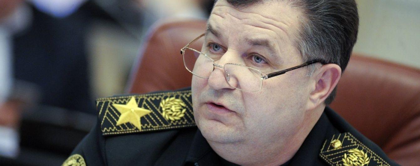 Полторака нагородили орденом Богдана Хмельницького