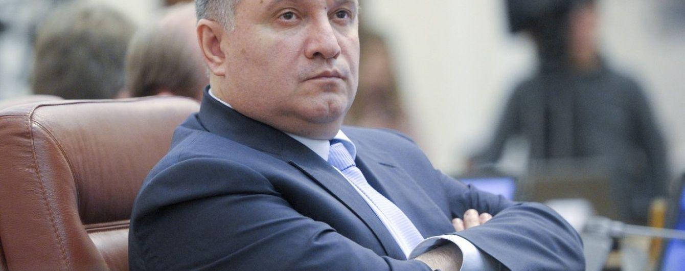 """Аваков визнав, що безсилий проти """"бурштинової мафії"""""""