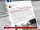 Уряд Німеччини закликав Росію допустити до Надії Савченко німецьких медиків