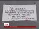 Київенерго починає випробування тепломереж
