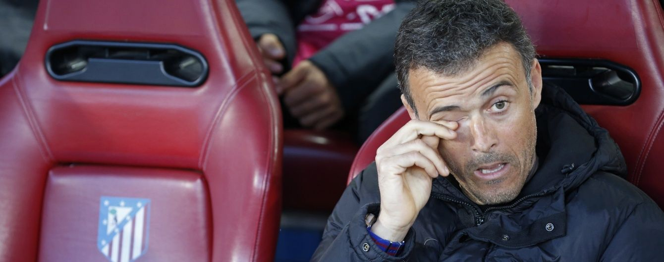 """Тренер """"Барселони"""" вважає, що Суперкубок Іспанії не має сенсу"""