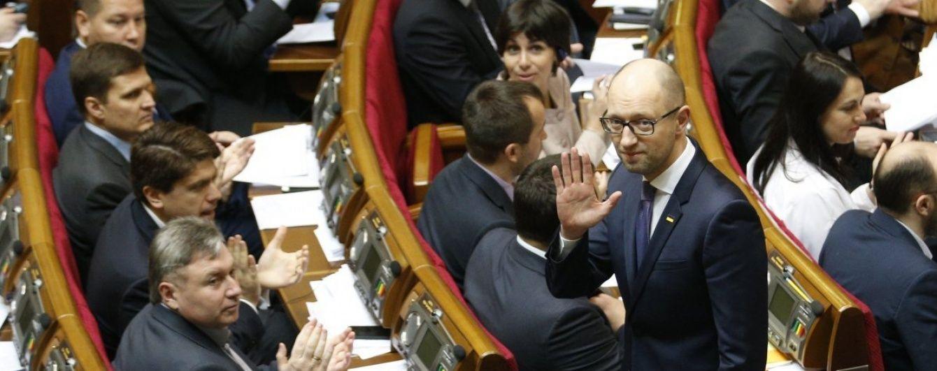 Лещенко озвучив останню вимогу Яценюка