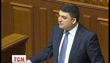 Украина наконец имеет нового премьер-министра