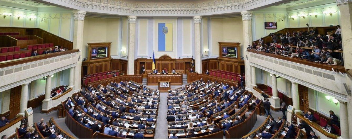 Голова ВР назвав першочергові закони для нової коаліції