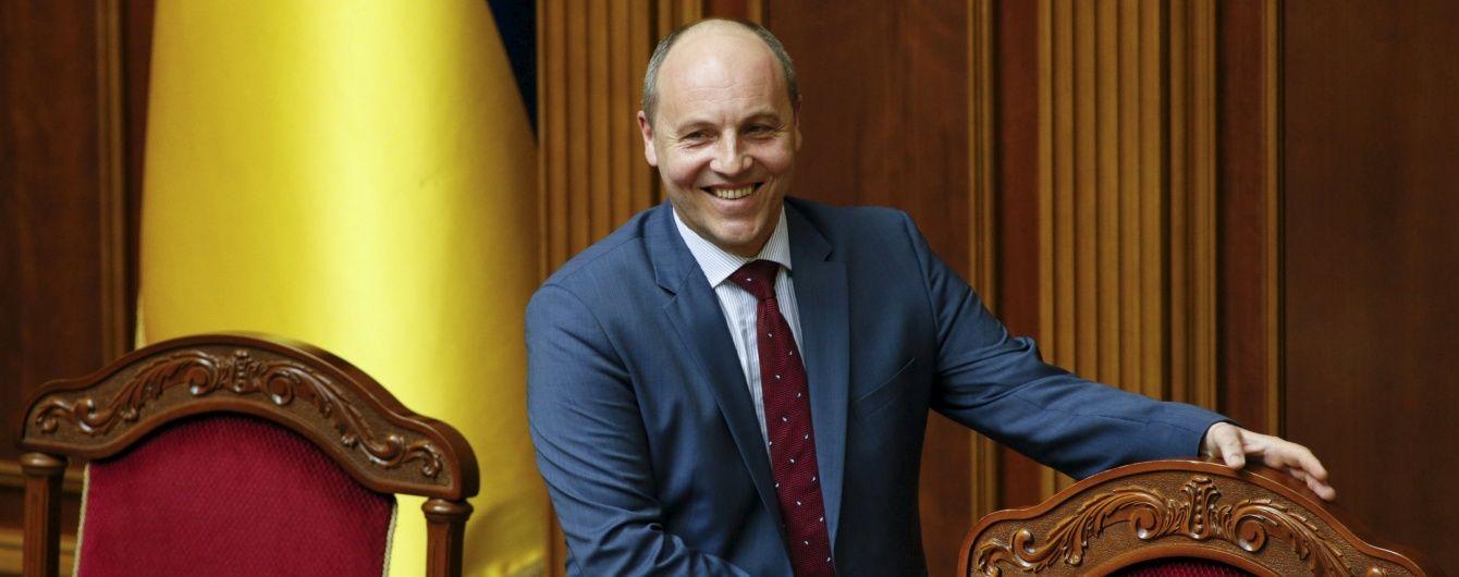 Дивіться онлайн засідання Верховної Ради