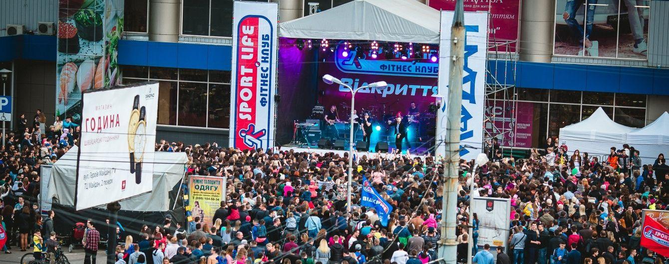 Близько 11 тисяч чернівчан вітали новий Sport Life
