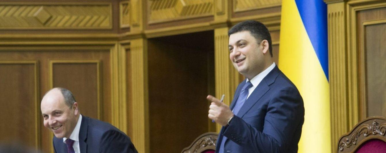 Гройсман розповів, коли Україна стане членом Євросоюзу