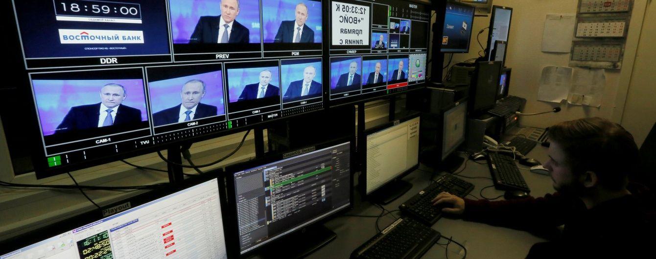 У США розповіли, скільки планують витратити на стримування агресії РФ у ЄС та Україні