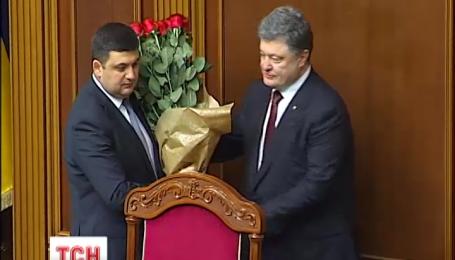 Рада утвердила Гройсмана новым премьер-министром