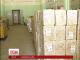 Перша партія вакцин від кору, паротиту та краснухи прибула в Україну