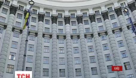 В доме правительства завершилось рабочее совещание нового правительства