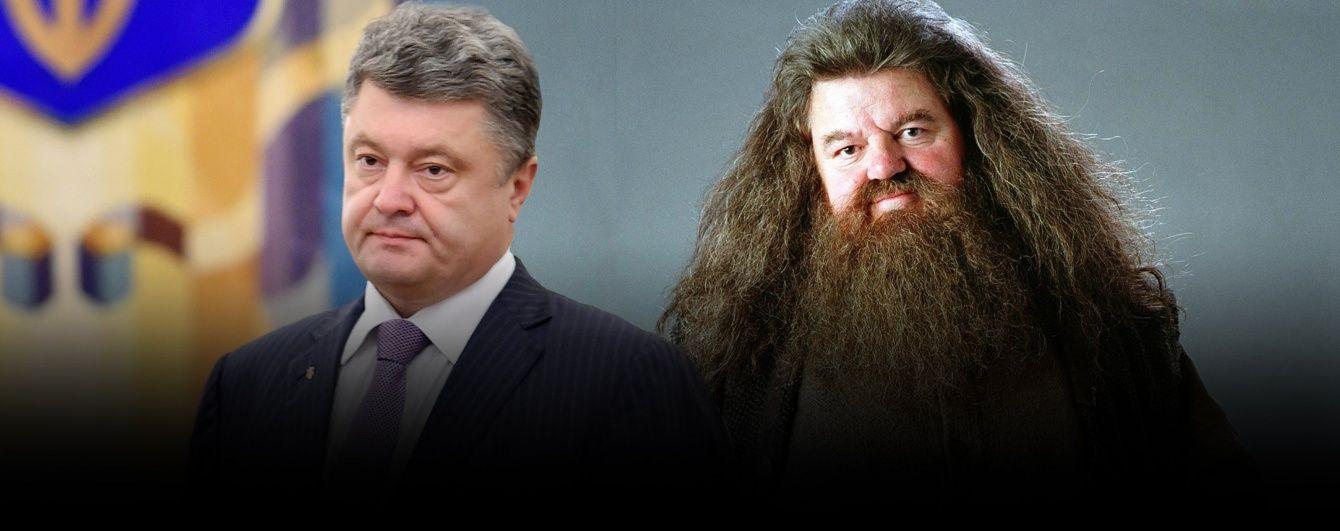 """Порошенко – Хагрід, а Тимошенко – хлопчик. Українські політики """"очима"""" бота Microsoft"""
