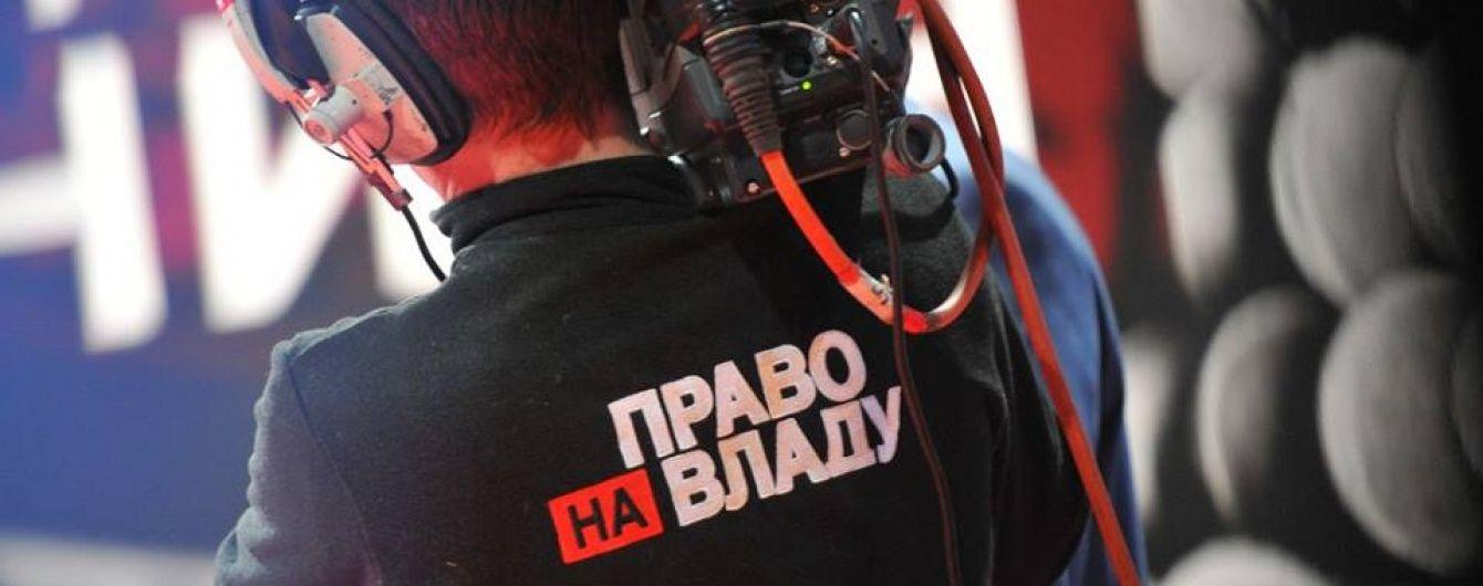 """""""Презумпция непонятности"""" и """"Тень """"Боинга"""": сегодня в """"Праве на владу"""""""