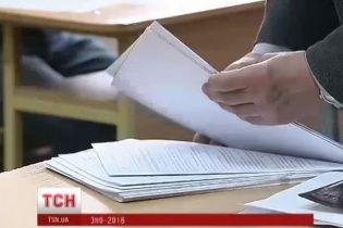 Скандал із ЗНО. В Україні підробляли результати тестування – вже є перші відрахування студентів