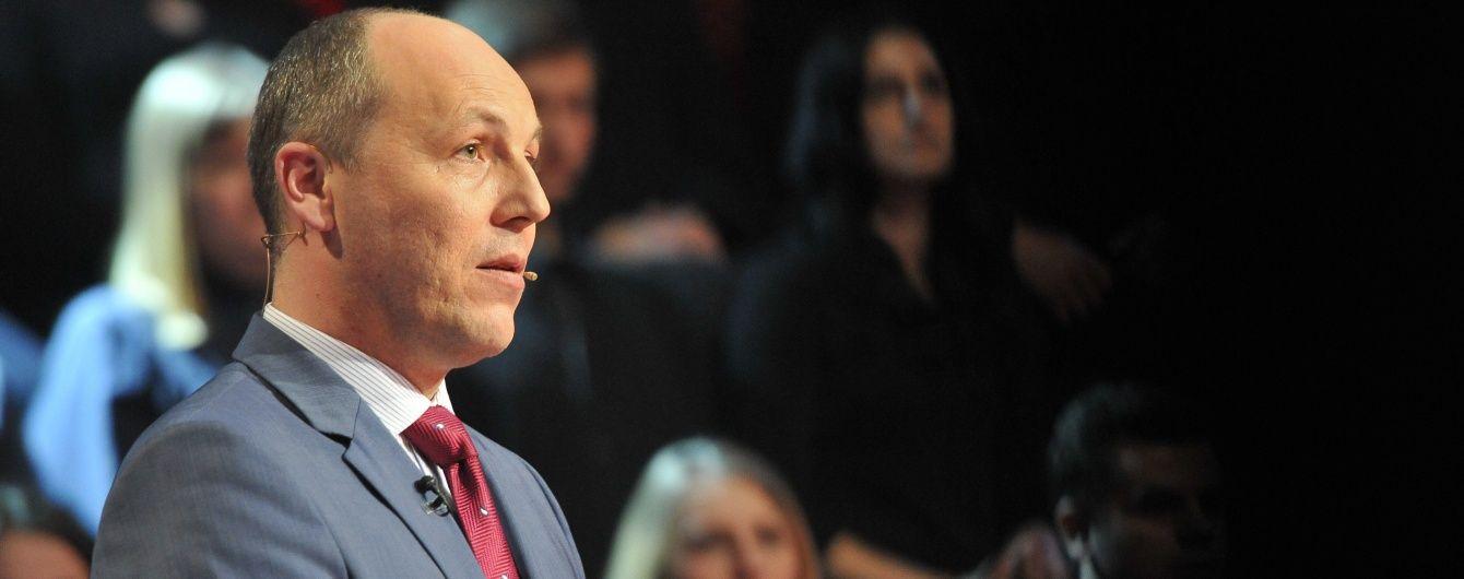 Парубій виступив за введення візового режиму з Росією