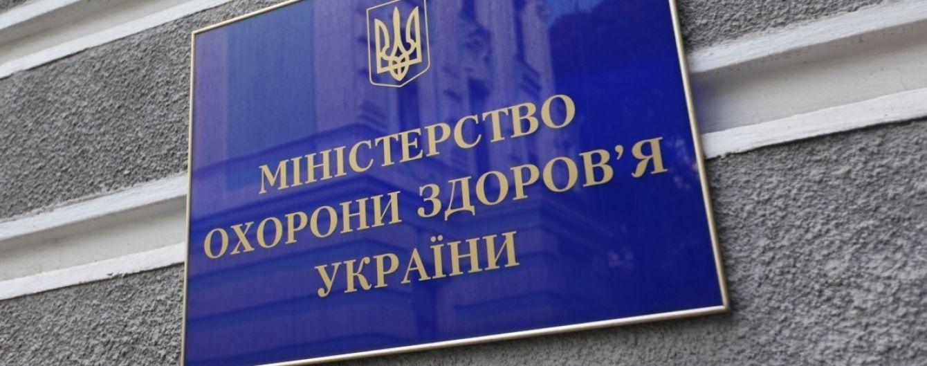 Від посади міністра охорони здоров'я відмовилося 15 кандидатів - нардеп